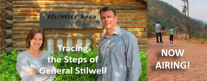 001.3 stilwell-homepage
