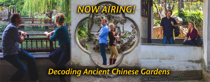 001.4_DecodingAncientChineseGardens-WEB-SLIDE