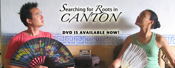 06 SFRC-DVD-slideshow