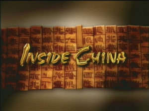 Inside-China-Logo.jpg