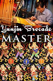 Yunjin Brocade Master