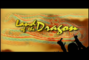 land of the dragon LOGO