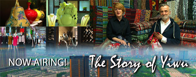 THE STORY OF YIWU IS AIRING NOW!