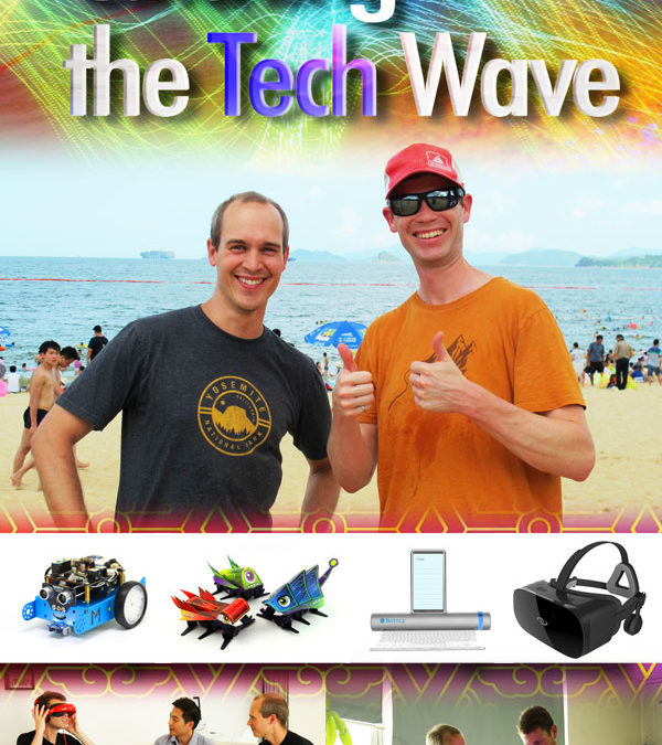 Catching the Tech Wave