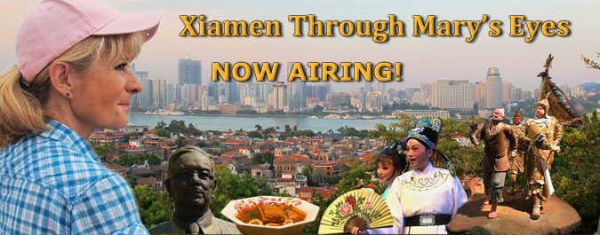 XIAMEN THROUGH MARY'S EYES IS AIRING NOW!