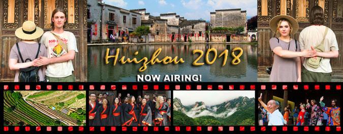 Huizhou-2018-slide-small-AIR-NOW